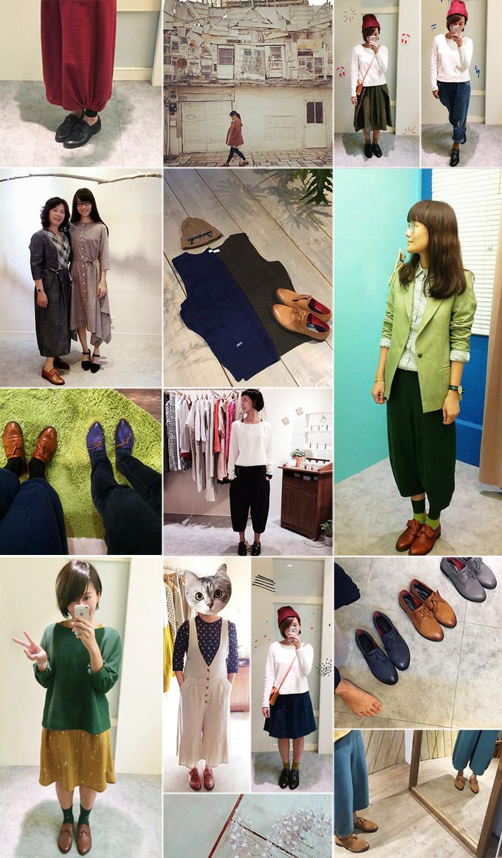 Keya與扭扭鞋的故事
