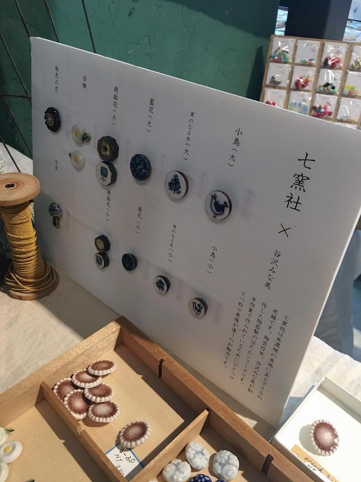 圖片來源:黃小珊的小閣樓 Garret