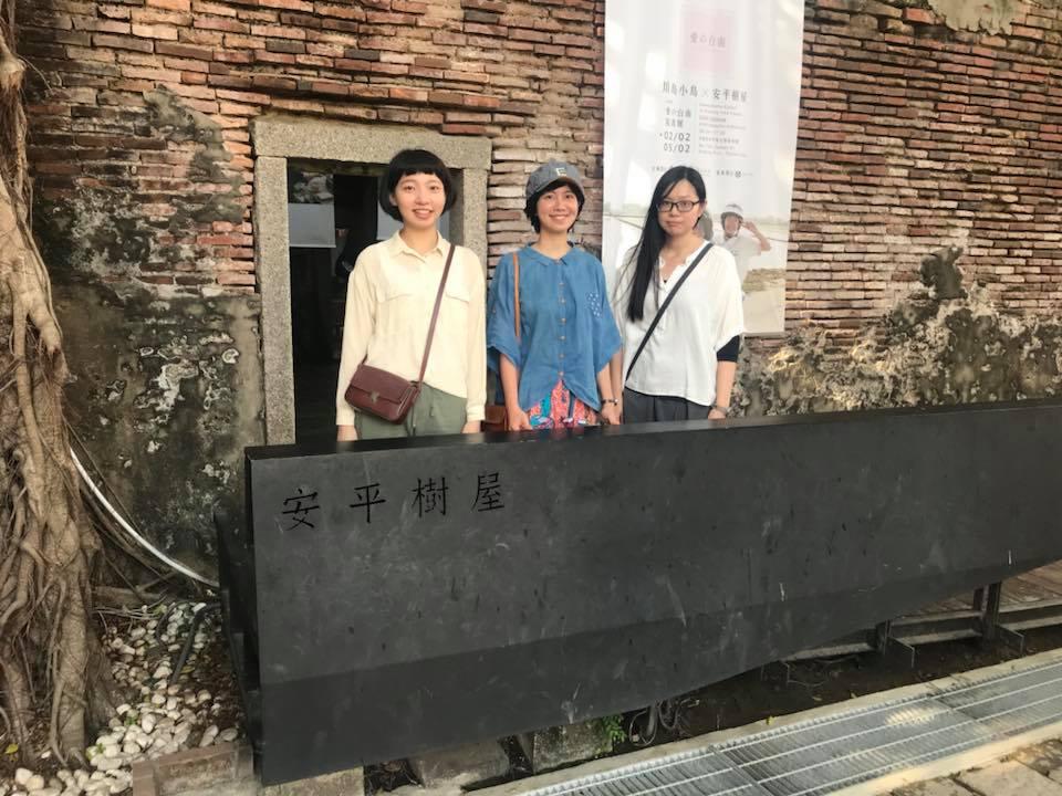 春豬工作室的小鳥老師穿著許許兒植物染襯衫遊台南