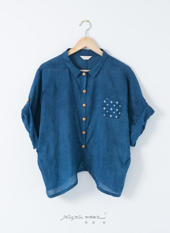 植物染星空口袋襯衫(附袖盼)
